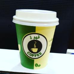 Coffee cup with coffee label with attractive price. different size available. coffee cup, paper cup, foam cup available good price