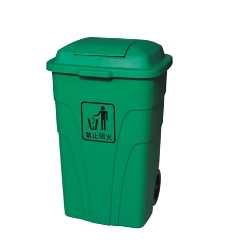 Garbage Bin 120 Ltr Double Door with Pedal