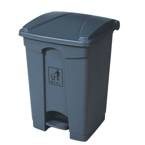 Garbage Bin 45Ltr with Pedal