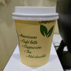 Paper Cup with attractive color with lowest prices, Majority of the food, beverages, snacks are served in paper packaging, and it is clear that paper plays a key role in our daily life. Below I will run through the process of how trees become paper.